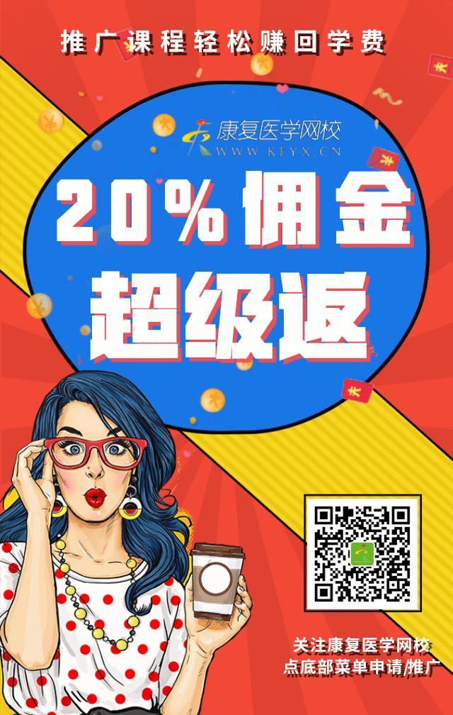 未命名_手机海报_2018.01.21 (1).png